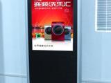 55寸高清落地广告机/商场/酒店/大厅 高清1080P 进口LG