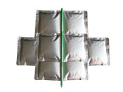 瑞扬科技质量好的矿用封孔袋提供商_江西矿用封孔袋价格