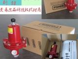 原装进口fisher64-35调压器,fisher红色调压器