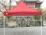 供应义乌炳山凉篷 可拆装凉篷 户外折叠遮阳帐篷 遮阳天幕