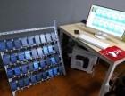 微信群控系统价格