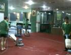 新居开荒保洁、公司清洁、驻场保洁、清洗地毯、擦玻璃