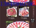 正宗韩国烧烤自助烤肉韩国料理厨师