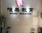 北京唯美润群国际教育集团免学费培训招生美甲彩妆美容美体