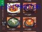 资深烧烤师傅技术转让韩国自助餐烤肉厨师自助火锅