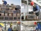 高价回收废铜废铁废铝 不锈钢 废旧金属 机械设备