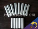 厂家供应6061铝棒、铝管、6063铝棒、铝管,现货供应 规格齐