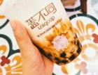 重庆盖不同奶茶 盖不同奶茶加盟 盖不同加盟费多少