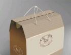 印刷彩页,不干胶,画册,手提袋,礼品包装,纸箱礼盒