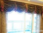 专业定制家装窗帘罗马帘工装办公室遮光窗帘卷帘安装