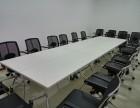 渝北区礼嘉办公屏风隔断拆装 办公桌会议桌拆装电话 铁床安装
