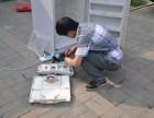 郑州专业维修.空调.冰箱.洗衣机