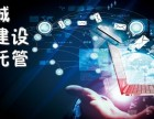 重庆顶呱呱网站维护怎么收费