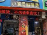 誠心轉讓白云區機場路崗貝路臨街特色小吃店鋪