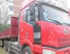 大量解放J69.6米(高栏,厢式,平板)货车出售!!