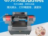 GH2220喷头UV打印机厂家 基汇生产手机壳 木板打印机
