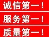 东莞大朗到九江星子县物流专线往返运输
