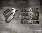 南阳市灵智广告策划有限公司,南阳最好的品牌策划公司,包装设计