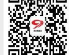 四川衛視廣告,四川衛視廣告價格電話