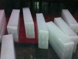杭州降溫機冰批發 干冰圓柱狀