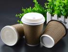 云南名声好的曲靖纸杯设计印刷公司罗平纸杯设计