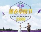 西安韩式婚纱影楼拍婚纱照如何挑选服装?