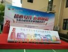 杭州庆典活动启动仪式倒金沙启动道具出租