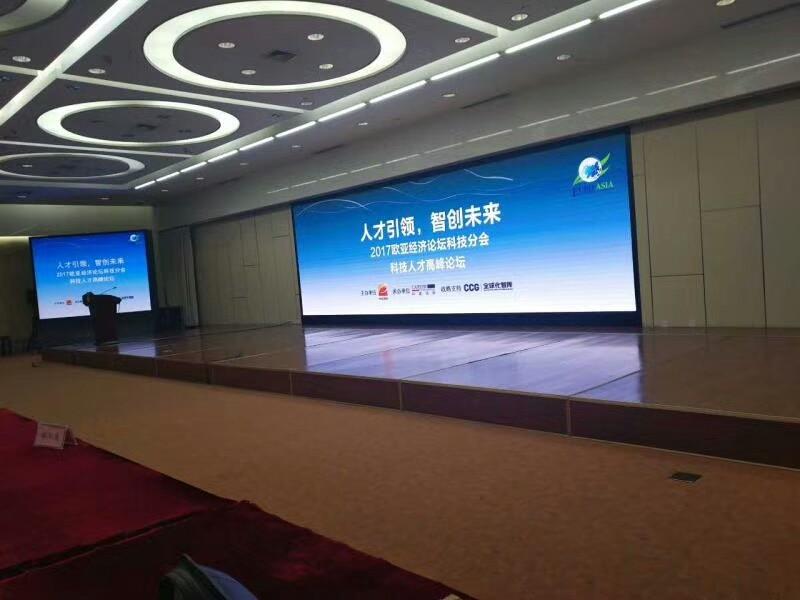 南宁正朔翻译,长期提供专业同传服务,高质价低