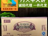 江浙沪皖包邮 整箱批发 丹夫华夫饼干曲奇5斤 2.5kg 250