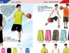 批发篮球服 足球服 羽毛球服 厂家直销 大量现货