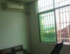 村民私人房屋 写字楼 80平米