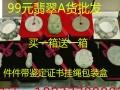 玉器礼品批发加工生产厂家