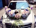 花莳集荆州沙市鲜花速递,优质鲜花花束礼盒开业花篮