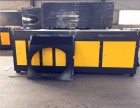 批发印刷厂废气处理光氧催化光解净化箱