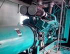 中山市我工厂有台发电机想卖回收二手发电机多少钱