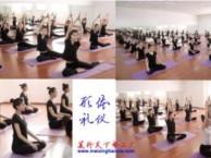 漯河淑女形体气质礼仪训练班