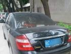 吉利汽车 2012款海景1.8L 自动精英型