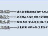 砂浆防水剂成分分析 防水剂配方还原找南京蓝大飞秒