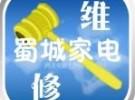 机投丨武青南路丨永康路丨潮音大道丨空调维修丨加氟