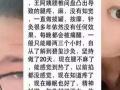 上海碧玺沙灸 养生保健 投资金额 1-5万元