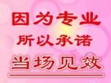 海珠区凤阳催乳通乳师 专业解决涨奶堵奶少奶回奶等哺乳期问题
