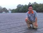 专业防水,楼顶防水卫生间漏水不砸砖堵漏楼房屋面补漏