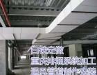 重庆璧山饭店排烟系统设计排烟管道定做璧山白铁加工电话