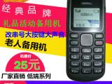 批发1280 可手动改串号 直板大按键 低价小手机礼品促销活动手