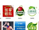 华谊信息传统企业互联网转型落地培训
