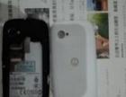 摩托罗拉XT531手机