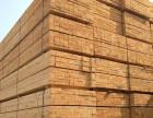 金生水 建筑木方厂家 建筑木方批发 一手价格