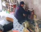 奉贤海湾博世壁挂炉地暖维修清洗电话 地热清洗保养 暖气片保养
