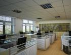出售南昌电力EPC设计总承包资质公司