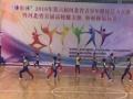 明日之星体育与舞蹈培训中心假期训练班火热报名中